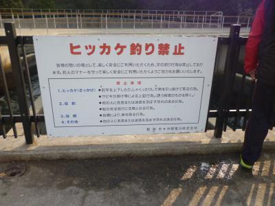 ひっかけ釣りは禁止
